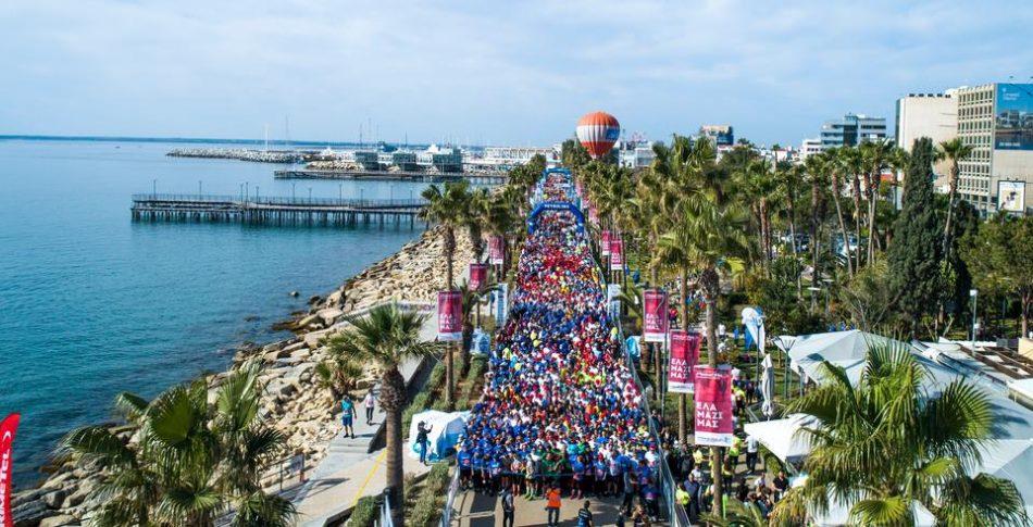 Vinn tur til Limassol Marathon