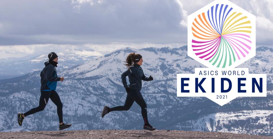 ASICS Ekiden 2021 – løp sammen og løft verden